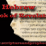 The Hebrew Book of Revelation: The Sons Name, Fathers Name and More
